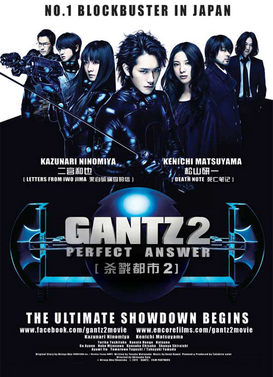 GANTZ 2 : Perfect Answer Movie Official Trailer