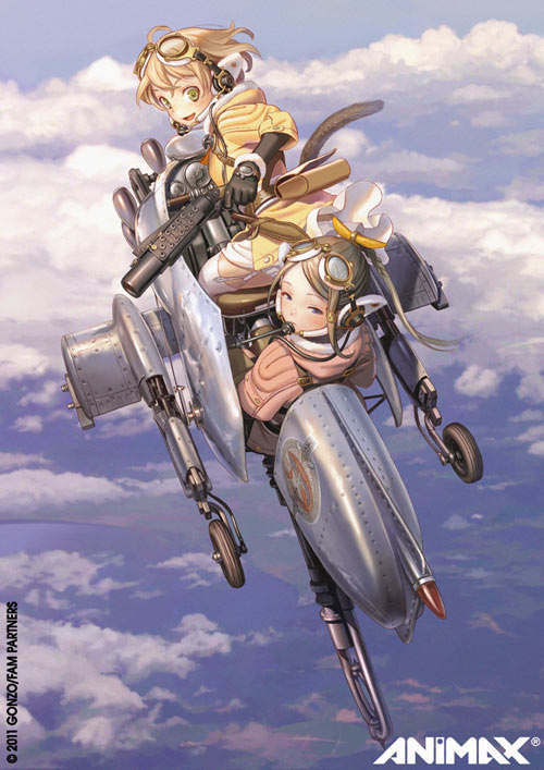 Last Exile Fam the Last Wing