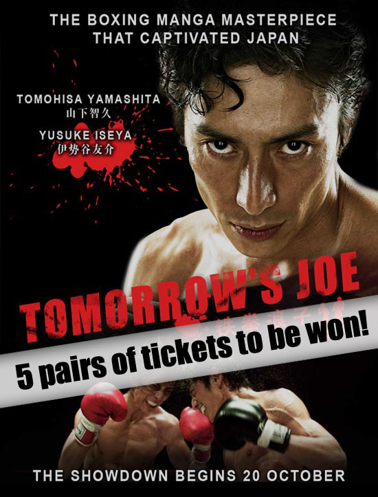 Tomorrow's Joe Movie Tickets Giveaway - Otaku House