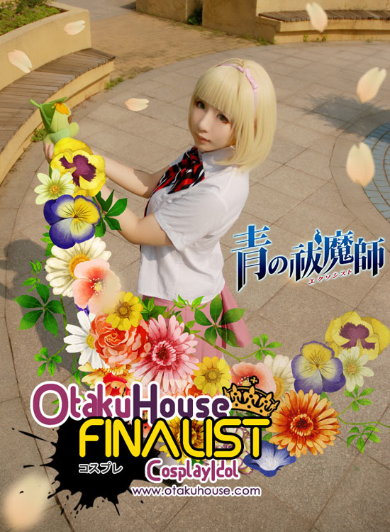 Otaku House Cosplay Contest Asian Finalist- Asaremu