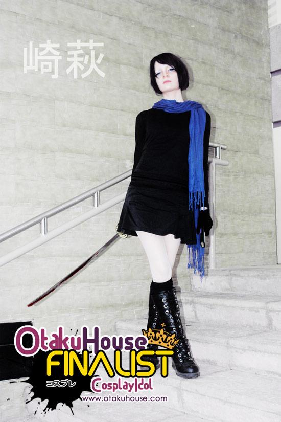 Otaku House Cosplay Contest S. America Finalist- Chiochii Sama