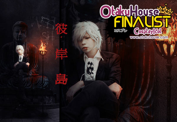 Otaku House Cosplay Contest Asian Finalist- Shad Redeath