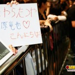 Fans show signs of support for Tatsuya Fujiwara