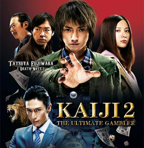 Kaiji 2 in Singapore – Win Red Carpet & Gala Premiere Tickets