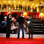 Kaiji 2 Red Carpet event at The Cathay