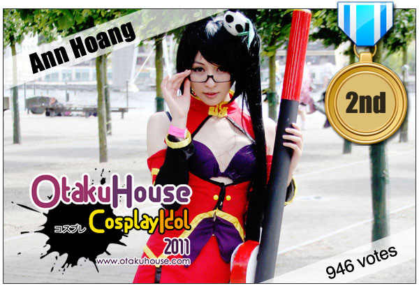 Otaku House Cosplay Idol (Europe) - No. 2