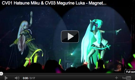 Update: Vocaloids Hatsune Miku and Megurine Luka Duet