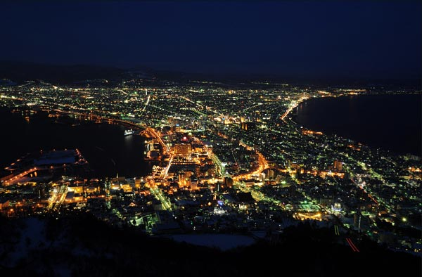 Mt Hakodate - Million Dollar View