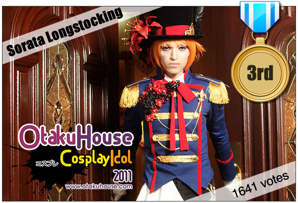 Otaku House Cosplay Idol (Latin America) No. 3