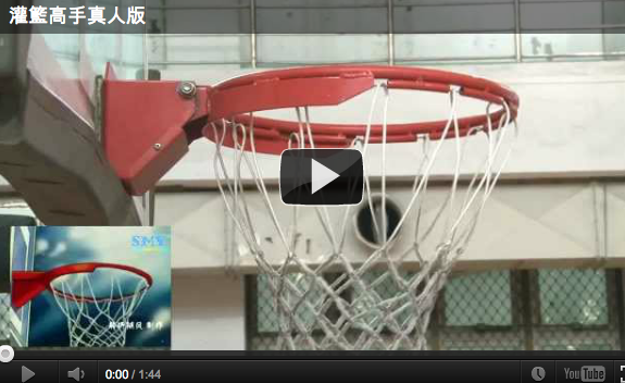Shohoku Slam Dunk Live Action