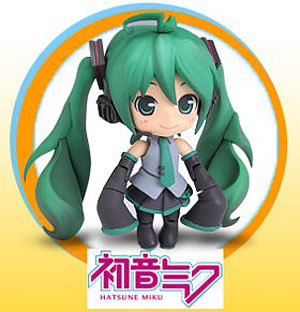 Win an Exclusive Hatsune Miku Doll
