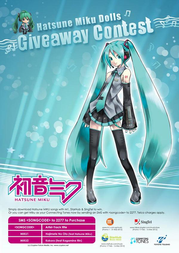 Hatsune Miku Nendoroid Giveaway Contest