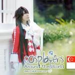 Pandora Hearts - Alice Cosplay