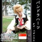 Pandora Hearts - Oz Vessalius Cosplay