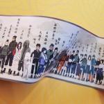 Naruto Characters Scroll