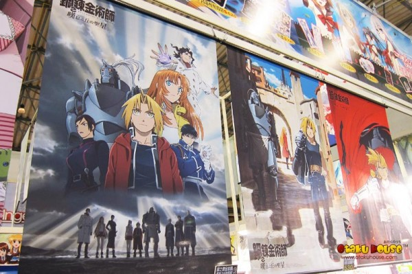 Full Metal Alchemist Movie Wall Scrolls