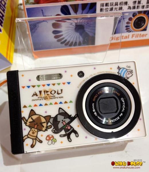 Airou digital camera