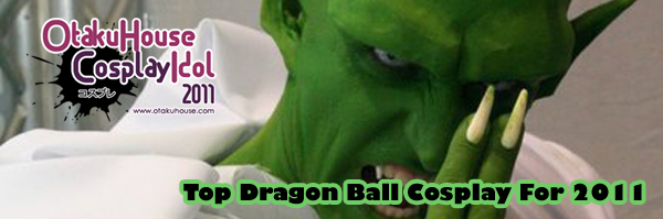 Dragon Ball Z Banner
