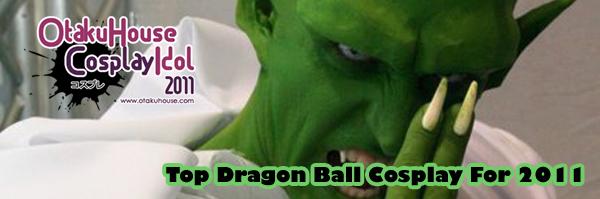 Dragon Ball Z Banner