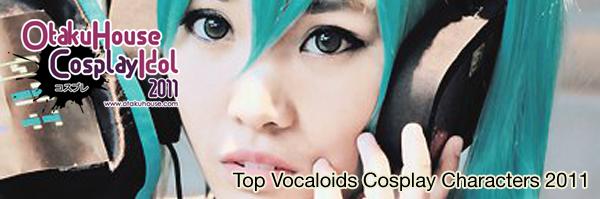 Linda Carey - Hatsune Miku From vocaloid