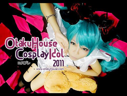 Ahiru - Hatsune Miku From Vocaloid