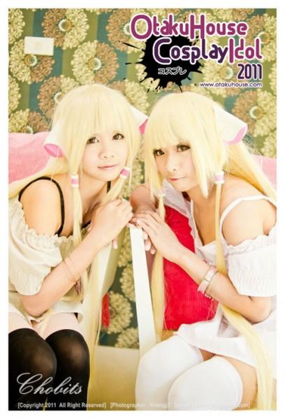 5. Shinohara Sawako and Rima Asahina - Elda And Freya From Chobits (1402 likes)