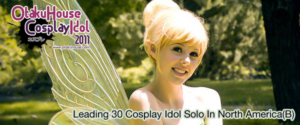 Cosplay Idol Solo Showcase 2011 North America B Banner