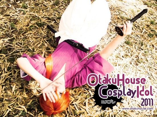 Top 30 Favorites : Cosplay Idol Solo Showcase 2011 – Latin America (B)