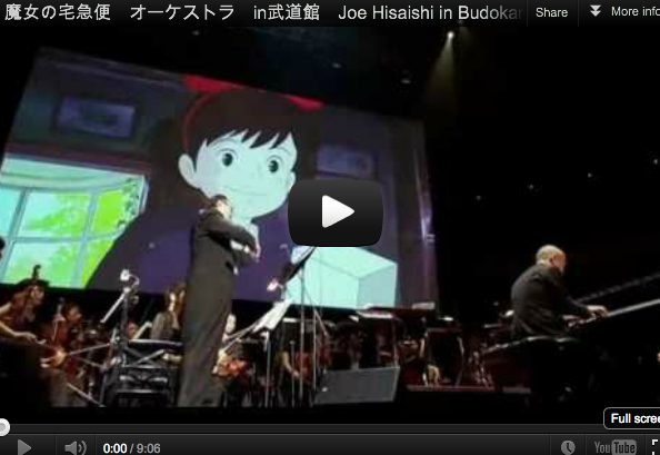 [Video] Joe Hisaishi in Budokan