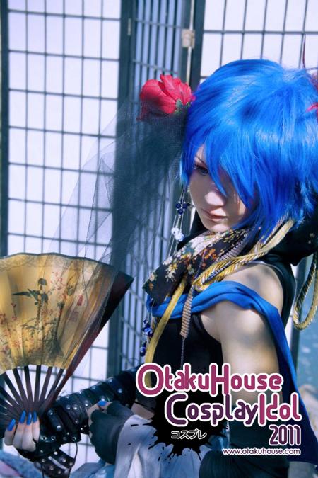 29. Seranaide - Kaito From Vocaloid(489 likes)