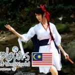 Vampire Princess Miyu - Miyu Yamano Cosplay