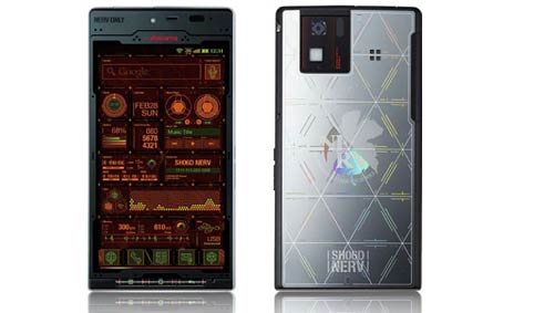 Evangelion NERV Phone Review