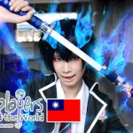Blue Exorcist - Okumura Rin Cosplay