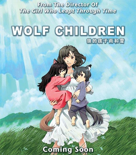 Wolf Children Anime Movie