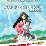 Wolf Children Movie Tickets Giveaway by Otaku House
