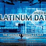 Platinum Data Movie Passes Giveaway at Otaku House
