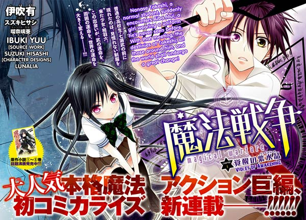 Anime Wajib Tonton 2014