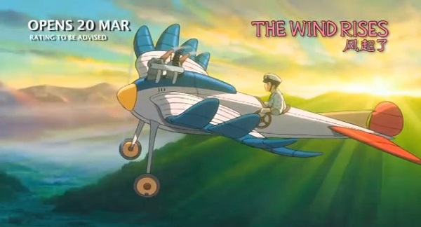 Exclusive Movie Tickets Giveaway: Studio Ghibli's 'The Wind Rises' Gala Premiere