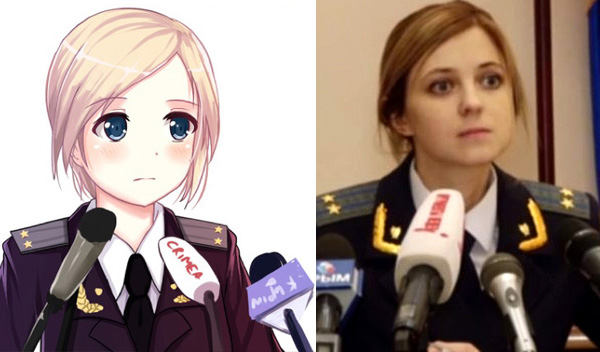 Crimea Attorney General as Manga Character