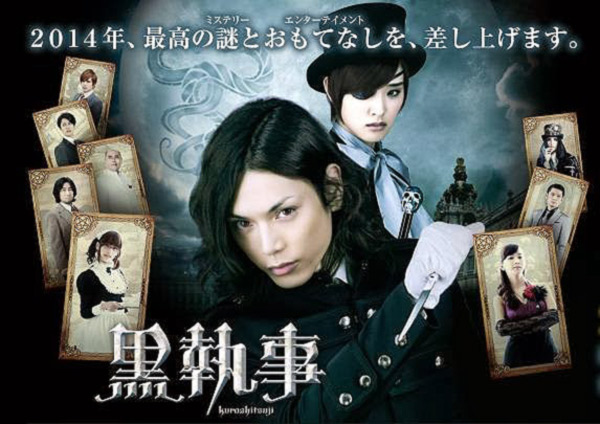 Black Butler Movie Review: It Was One Hell Of A Movie