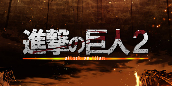 BREAKING: Attack On Titan Season 2 Will Be Released In July 2014