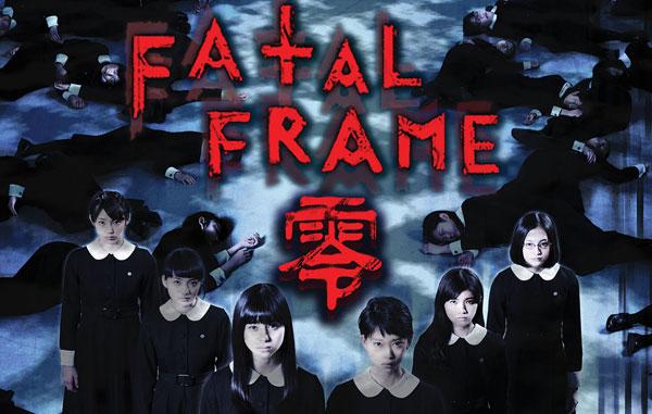 Japanese Horror Film: Fatal Frame Trailer + Movie Tickets Giveaway