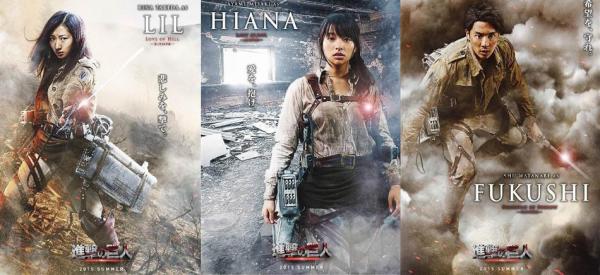 titan-movie