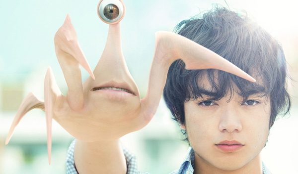 Parasyte Movie Tickets Giveaway