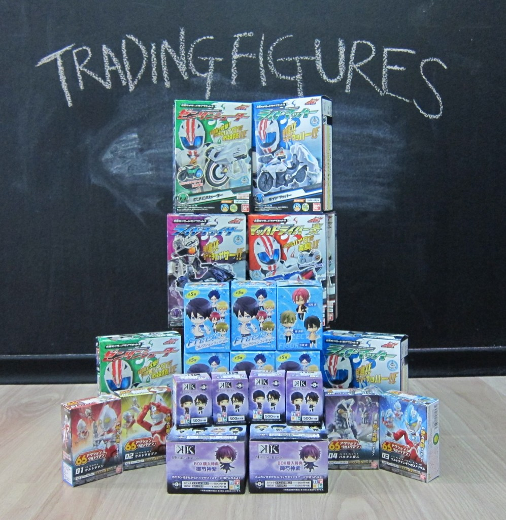 Trading Figures