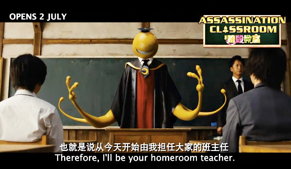 assassination-classroom-movie-stills-otaku-house-5