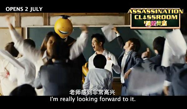 assassination-classroom-movie-stills-otaku-house-9
