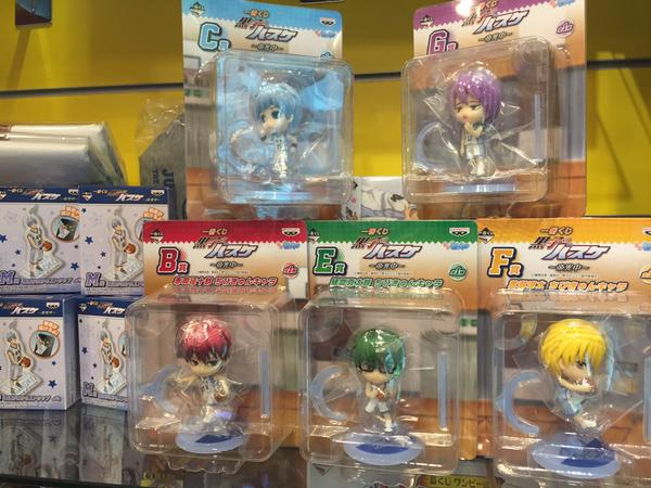 Kuroko no Basket Kuji in Singapore at all Otaku House Outlets
