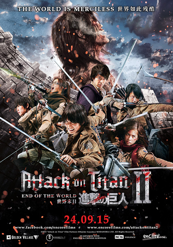 Attack On Titan 2 Movie