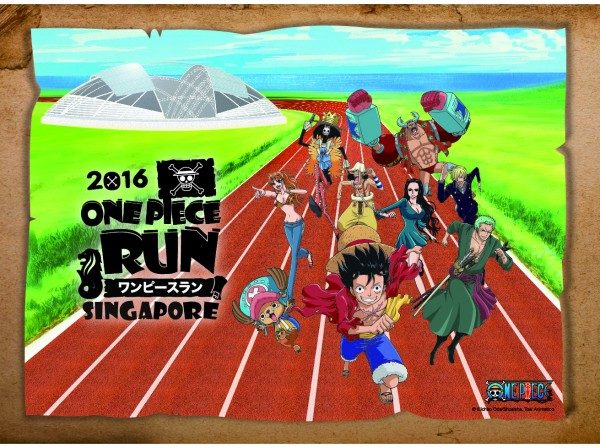One-Piece-Run-2016-SG-Visual-1-1